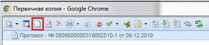 Прикрепление файлов